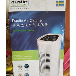 DAC60G空氣淨化器