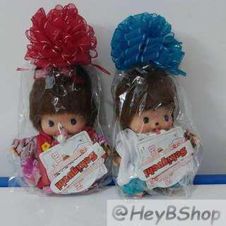 Monchhichi Bebichhichi 兒童傳統慶祝節日造型毛公仔 1套2隻 大割引  ** 包順豐站自取