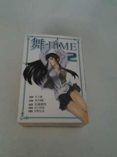 Japanese Comics - Chinese Version
