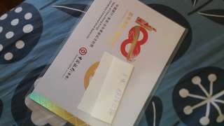 中銀紀念鈔AA241284