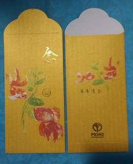 6 pcs Prime Supermarket Red Packets - Gold colour