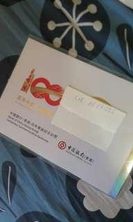 中銀紀念鈔AA241282