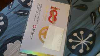 中銀紀念鈔AA241273