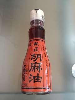九鬼純正胡麻油(日本製造)
