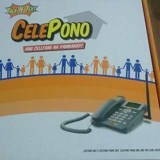 插卡家用電話機