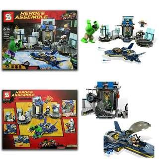 SY Marvel Avengers Helicarrier Hulk Not LEGO
