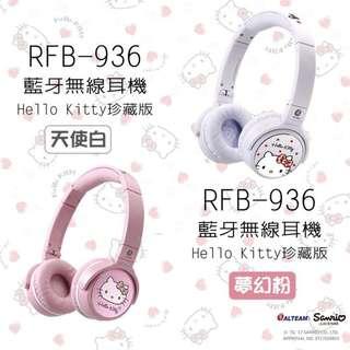 ALTEAM x Hello Kitty 無線藍牙耳機 耳罩式 無線 耳機 耳罩式無線藍牙耳機 藍芽耳機 天使白 夢幻粉