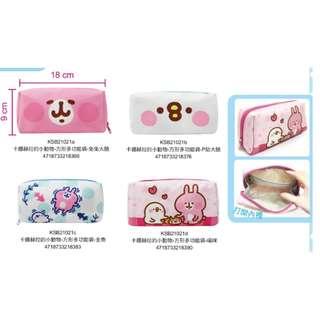 卡娜赫拉筆袋 正版授權 卡娜赫拉 筆袋 鉛筆盒 萬用袋 化妝包 卡娜赫拉的小動物 兔兔 P助 超人氣 卡娜赫拉化妝包
