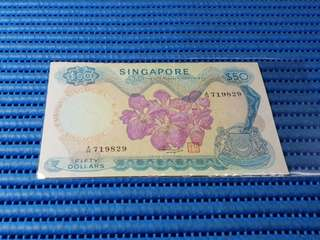 Singapore Orchid Series $50 Note A/56 719829 Dollar Banknote Currency