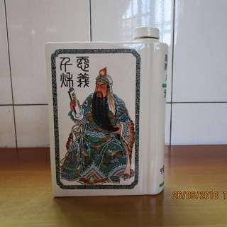中國造型書本 空酒瓶 D-66