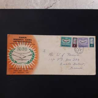 Brunei 1965 First Day Cover