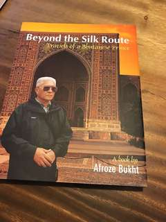 BN Bhutan coffee table book: beyond the Silk Road book