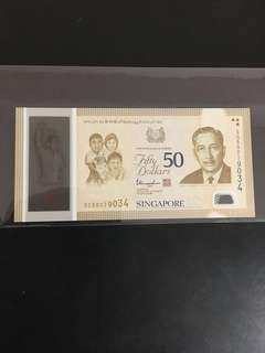 The Singapore Commemorative $50 Notes