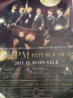 2PM - Republic poster