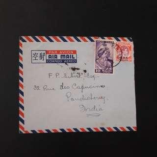 Malaya 1950 (10cts and 25 cts)