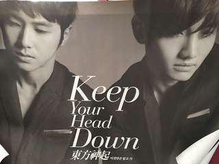 東方神起 - Keep Your Head Down poster (CD 另售)