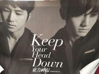 東方神起 - Keep Your Head Down poster (CD 另售)