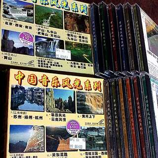 12 VCDs on Places in China