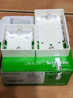 Socket concealing box electrical