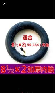 escooter inner tube 8.5x2 inner tube inner tube installation