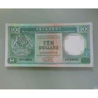 💵 絕版 香港上海匯豐銀行 16 張 1992年十元紙幣