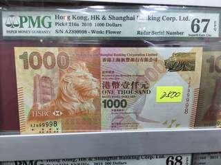 2010-匯豐銀行-1000圓-AZ899998-67EPQ-雷達號