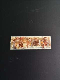 A78  台湾309 特仲1992年乡土生活邮票