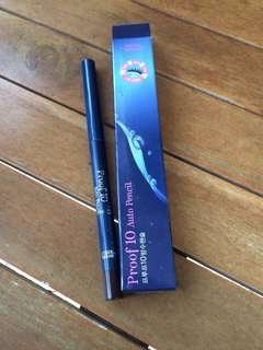 Etude Proof Auto Pencil