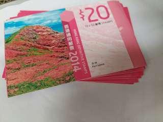 本港$2郵票(包郵)
