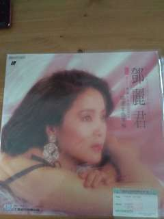 LD 鄧丽君个人演唱金曲专辑1995年