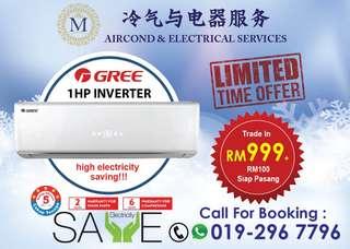 GREE 1HP Inverter