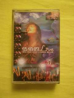 🚚 伍佰-伍佰的Live專輯錄音帶