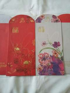 4 pcs *Love Bonito* Red Packet / Ang Pow / Hong Bao / Ang Pao