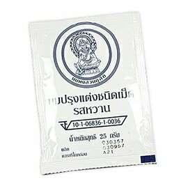 泰國皇家羊乳片