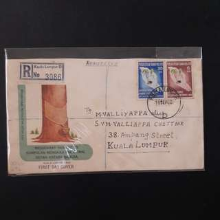Malay 1960 First Day Cover