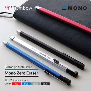 METAL TYPE] Tombow EH-KUMS Mono Zero Eraser - 2.5 mm x 5 mm - Rectangle