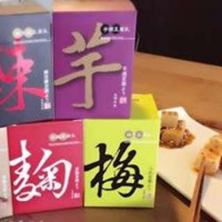 江記豆腐乳(辣豆瓣、酒釀、梅子、紅麴、芋香)5入組