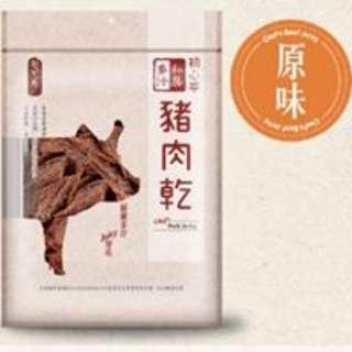 初心亭-私房多汁豬肉乾/牛肉乾(2入)
