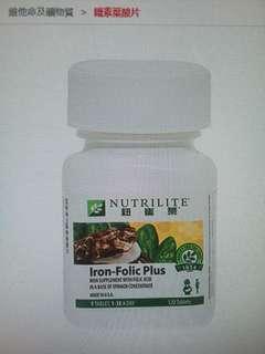 Nutrilite 鐵素葉酸片 兩樽
