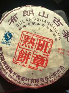 Pu er tea 普耳熟茶 357G