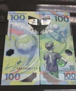 俄羅斯 2018 世界盃 塑膠鈔 好旺角東洋錢幣有貨了