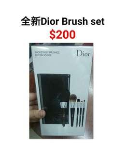 全新Dior Brush Set