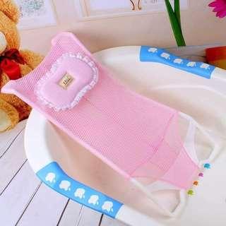 Baby Bath Bed