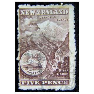 1899年英屬紐西蘭歐蒂拉峽(Otira Gorge)自然風景區5便士郵票(英女皇維多利亞時期)