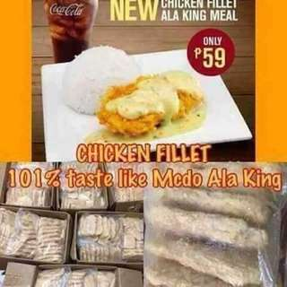 Chicken Fillet taste like Mcdo.