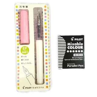 全新 Pilot 微笑鋼筆 kakuno 粉紅色 EF黑墨極細字 鋼筆 墨水筆 萬年筆 加6個墨囊 包平郵或郵局自取