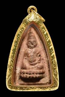 Phra Phuto noi 2494 Mae chee boon ruen