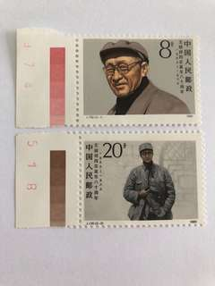 Prc china J130 Wang Jiaxiang mnh