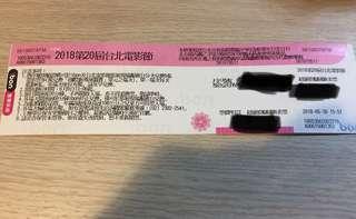 🚚 台北電影節 國新電影票可換5張