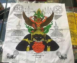 CK Tong Chai, Pra Narai Phayant 2548